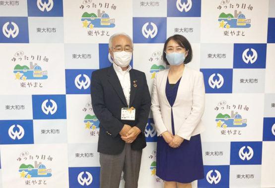 東大和市の尾崎市長へご挨拶させていただきました。