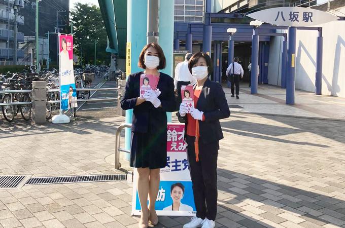 鈴木えみこ 八坂駅での駅頭