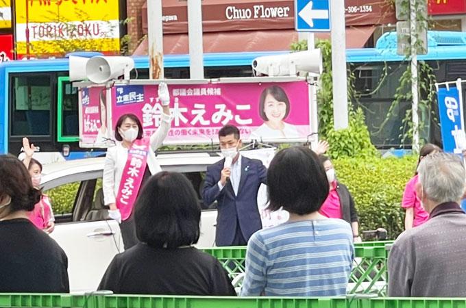 泉ケンタ立憲民主党政務調査会長 @久米川駅南口